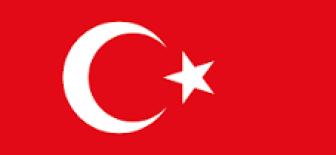 TÜRKİYE CUMHURİYETİ