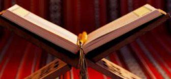 Amenerresulü Okunuşu ve Anlamı