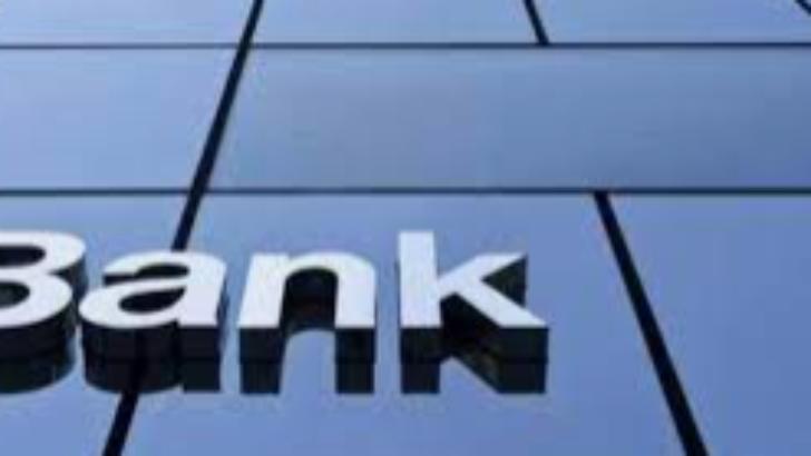 Türkiye Cumhuriyet Merkez Bankası (1)